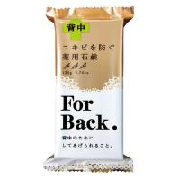 Xa-Phong-Tri-Mun-Lung-For-Back-Medicated-Soap-Pelican-10