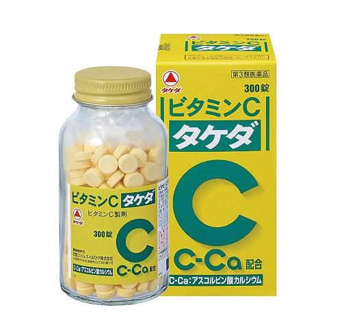 Cách uống vitamin C Takeda của Nhật đúng cách-2