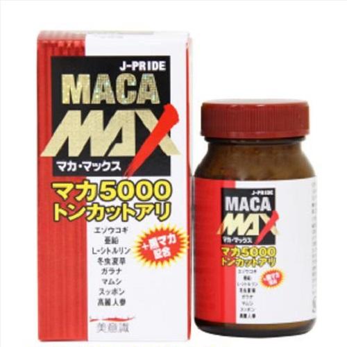 Thuốc tăng cường sinh lý nam của Nhật loại nào tốt-2