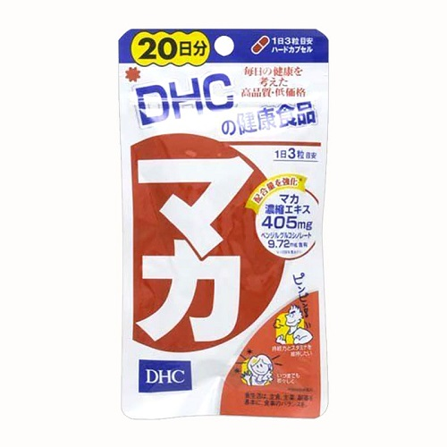 Thuốc tăng cường sinh lý nam của Nhật loại nào tốt-3