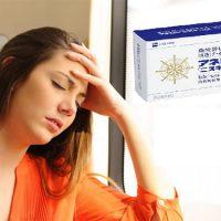 Thuốc chống say xe Anerol có tốt không-1