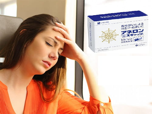 Thuốc chống say xe Anerol có tốt không?