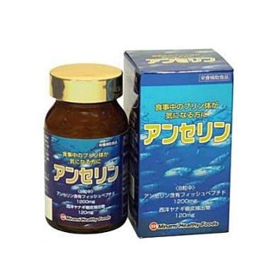 Viên uống Anserine Minami có tác dụng gì-2