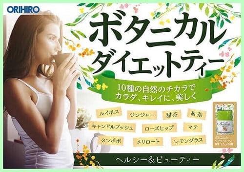 Trà giảm cân Botanical Diet Tea có tốt không-2