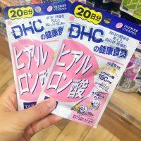 Viên uống cấp nước Hyaluronic Acid DHC có tốt không-1