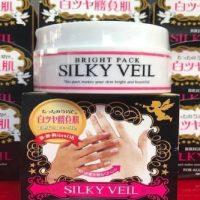Kem dưỡng toàn thân Silky Veil Bright Pack có tốt không-1
