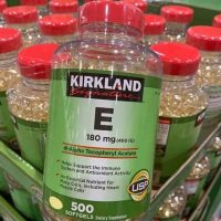 vitamin E Kirkland review-1