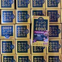 Thuốc chống đột quỵ Nattokinase 4000FU Orihiro review-1