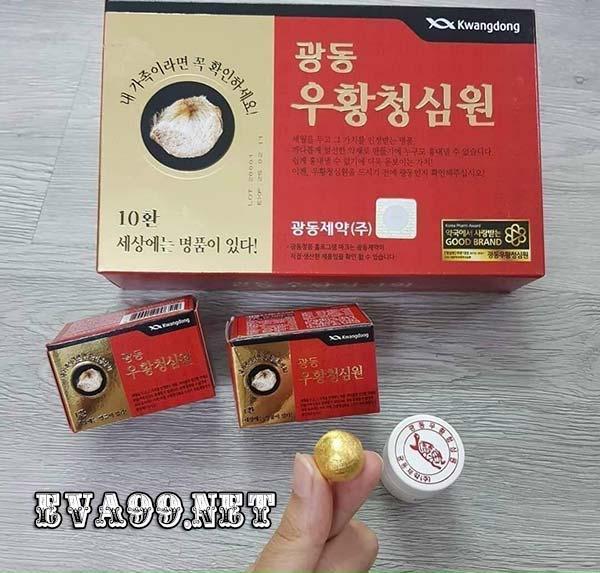 Một số đặc điểm của an cung ngưa hoàn hoàn  Kwangdong  nội địa Hàn Quốc